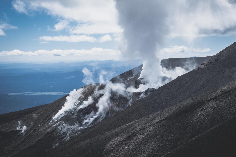 Aktive Vulkandlandschaft